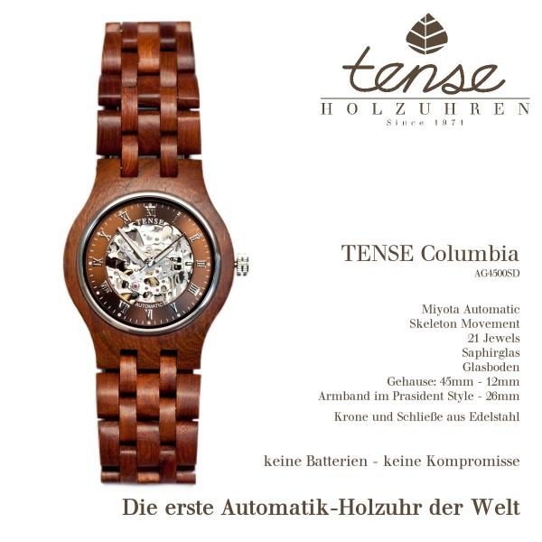 20150209-TENSEColumbia54e316c30f678
